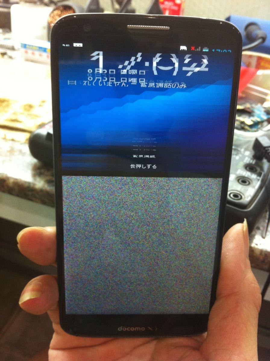 Tổng hợp lỗi thường gặp trên màn hình trên smartphone