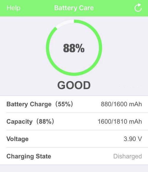 3 ứng dụng kiểm tra độ chai pin cho iPhone, bạn đã biết chưa?